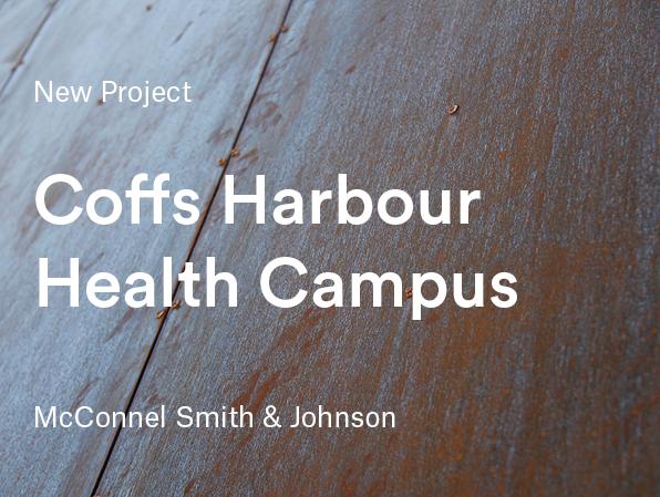 Coffs Harbour Health Campus Exterior Cladding